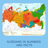 Russians in numbers and facts