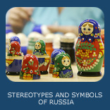 Stereotypes and symbols of Russia