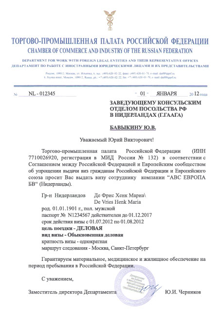 Business Visa Invitation Letter For Russia